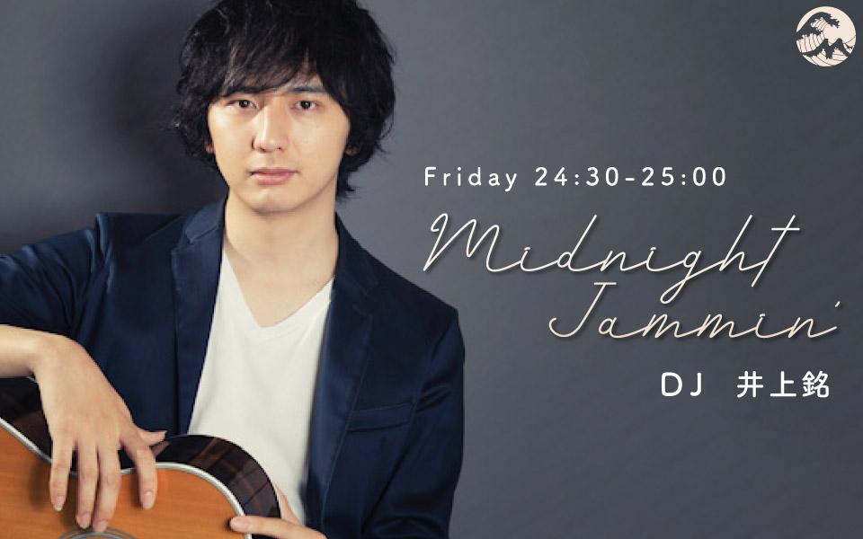 Midnight Jammin' - Fm yokohama 84.7