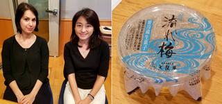 【和菓子バイヤー】ジュンティーニ・キアラさん