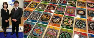 マンホールカード・山田秀人さん