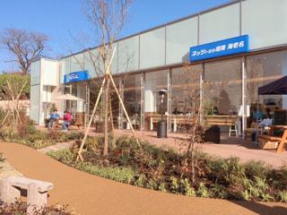 新しくなったネッツトヨタ湘南海老名店