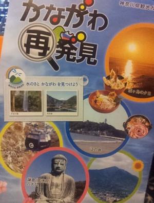 Saihakken002