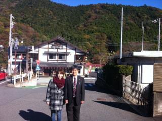 清川村に出かけよう