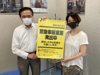神奈川県LINE公式アカウント「新型コロナ対策パーソナルサポート」の登録方法について