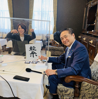2020年の神奈川県を振り返り。