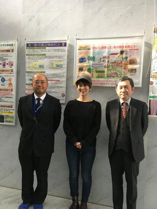 神奈川県衛生研究所に行ってきました!