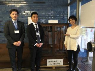 神奈川県の計量検定所をご紹介。