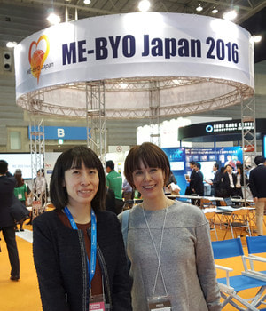 10月は「未病月間」~ME-BYO Japan 2016
