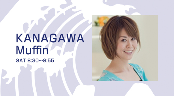 KANAGAWA Muffin - Fm yokohama 84.7