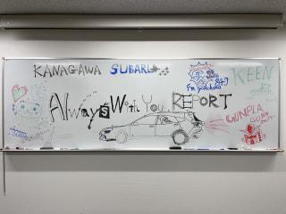 『キャンペーンカーSUBARU NEW LEVORG返却式』DJ帝 拝