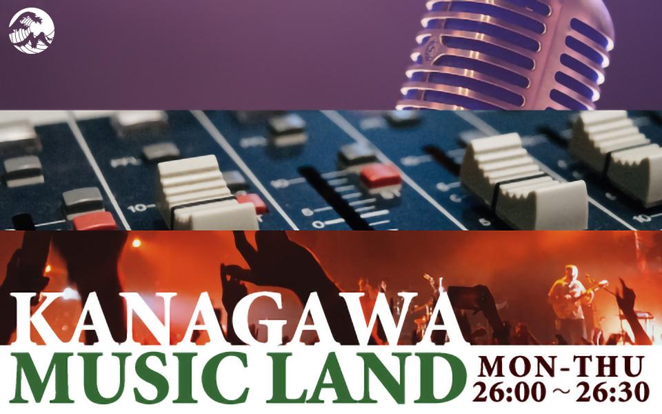 KANAGAWA MUSIC LAND - Fm yokohama 84.7