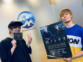 KANAGAWA MUSIC LAND -SPROUT!- 7月 2回目