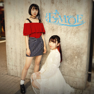 【Music Port】168組目 EMOE