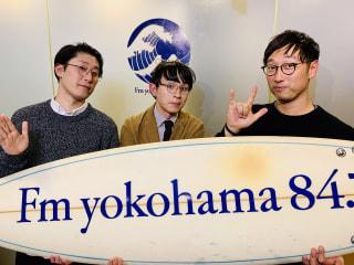 139組目のゲスト Super VHS 2日目の登場!
