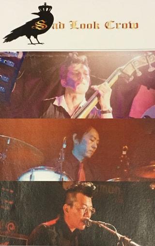 【Music Port】195組目 SAD LOOK CROW