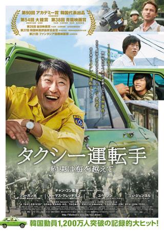 Kが紹介した映画
