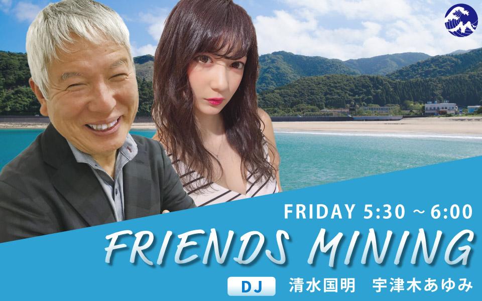 FRIENDS MINING - Fm yokohama 84.7