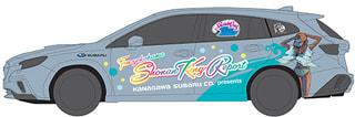 KANAGAWA SUBARU presents Shonan King Report 2021