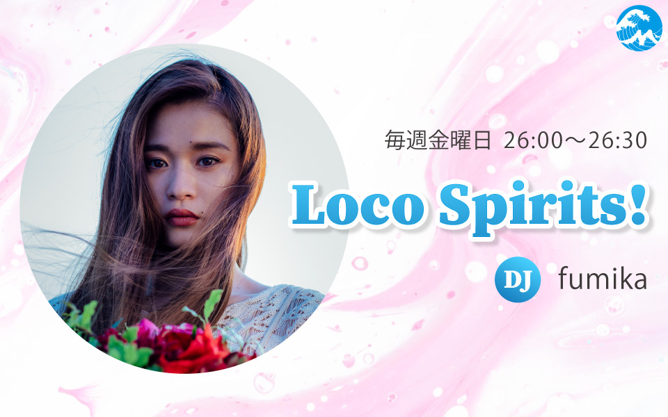 Loco Spirits! - Fm yokohama 84.7
