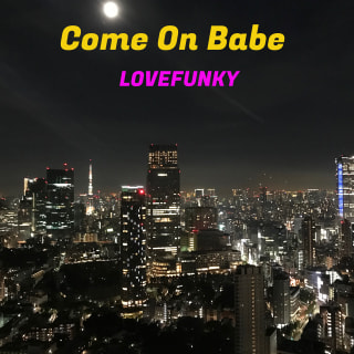 1月の Lovefunky Power Play: