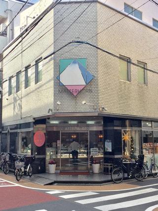 焼き洋菓子・ケーキのお店 MATTERHORN