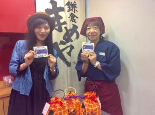 10月19日(月)「鎌倉まめや大船店」オープンします!