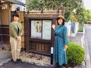 【鎌倉の人、もの ~鏑木清方記念美術館 鏑木祐子さん~後半】