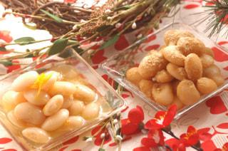 「白花豆の柚子蜜豆ときな粉豆」