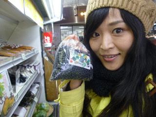 黒千石の『お豆のチカラ』