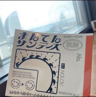 7月11日(日)今週の大ちゃん!
