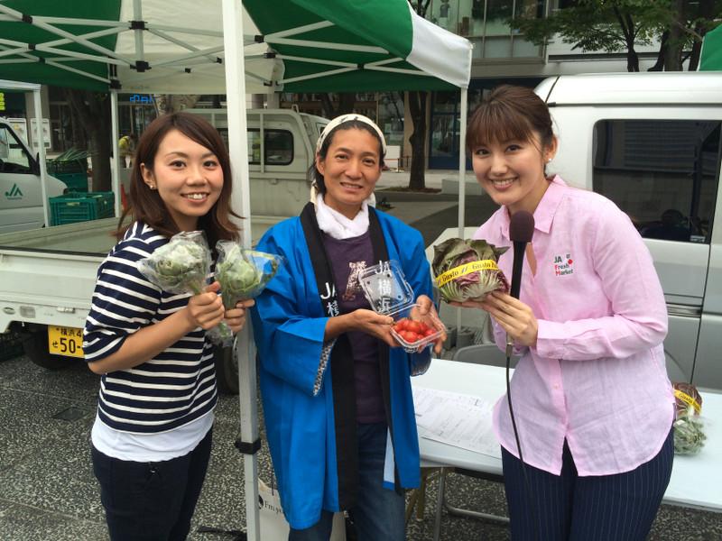 JA Fresh Market - Fm yokohama 84.7      横浜農業の彩典2016〜会場から生中継〜