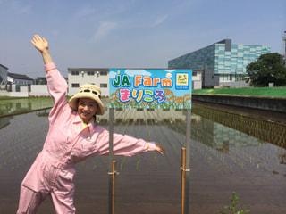 『JA Farm まりころ』オープン
