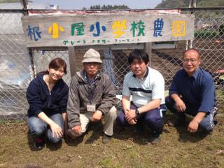 津久井で学ぼう食農教育