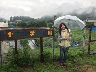 津久井で学ぼう食農教育 ~収穫篇~