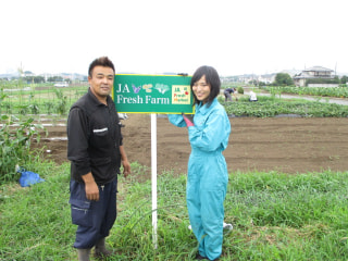 JA Fresh Farm 日誌 (8/2)
