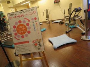 11月26日【SUNDAY HAPPY LIFE !! 】#21