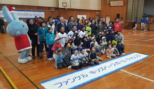 ファンケル キッズベースボールチャレンジ 2015特別大会