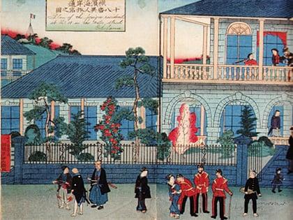 インターナショナルホテル(横濱海岸通十八番異人旅宿之圖)