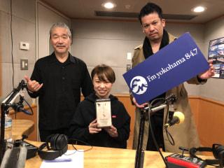 滝ともはるの横浜の夜は眠らない2019年4月8日