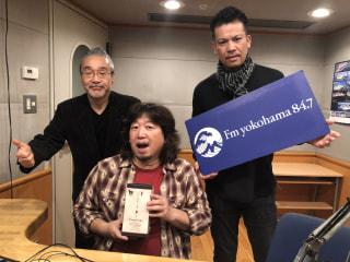 滝ともはるの横浜の夜は眠らない2020年1月13日