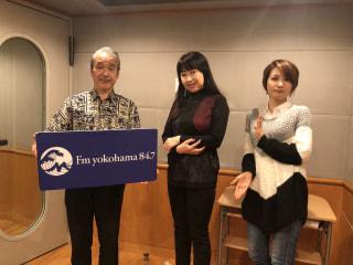 滝ともはるの横浜の夜は眠らない2020年12月14日