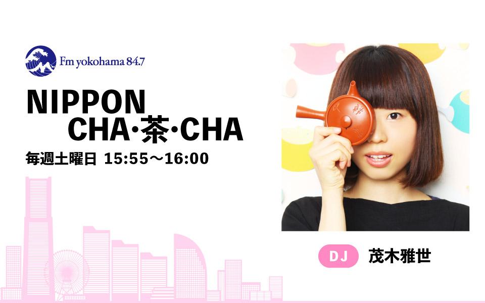 NIPPON CHA 茶 CHA - Fm yokohama 84.7