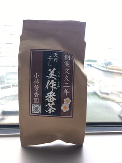 今の季節に飲みたくなるお茶♪~岡山で夏に作られた「美作番茶」のご紹介