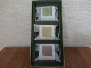 祇園辻利のお茶コスメ「TEA SOAP」