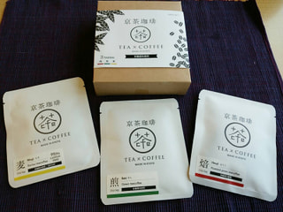 珈琲と日本茶をブレンドした飲み物がある!?…(12月23日)