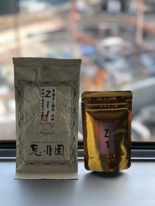 「Z1」という品種のお茶がある!?