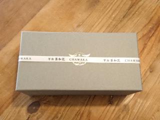 お茶を素材に使ったフラワーボックスをご紹介♪