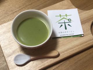 日本茶のインスタントのポタージュスープがある!?