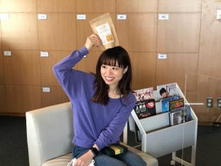 """日本茶クイズ """"花粉症の季節にチェックしたいお茶の名前は…なんでしょう~?"""""""