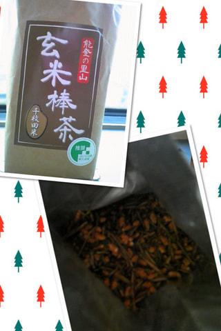 石川県の「加賀棒茶」には、棒が入っている!…(12月14日)