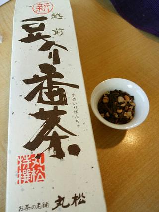 大豆をいれたお茶「豆入り番茶」の発祥は何県?
